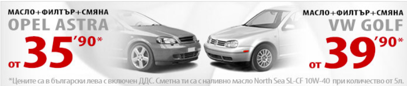 Моторни Масла Maxcar